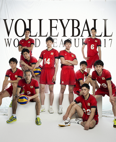All Japan Volleyball Team